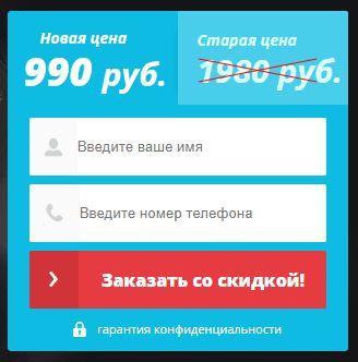 таблетки для потенции xtrazex купить в Белгороде